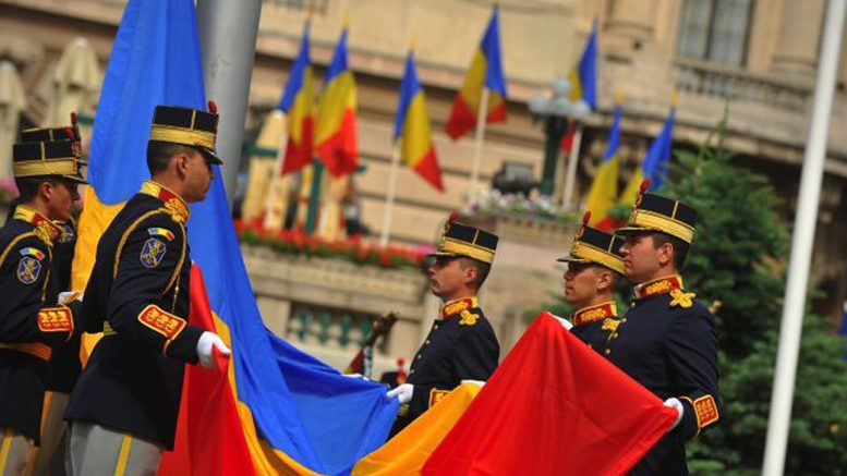 26 iunie: Ziua Drapelului Național
