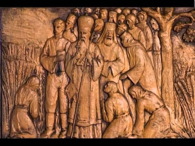 15 septembrei: Sfântul Iosif, Ocrotitorul Banatului